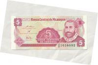 5 Centavo-Cordoba, Nikaragua