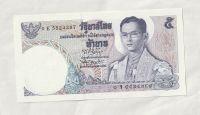 5, císař, Thajsko