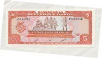 5 Gourdes, 1989, Haiti