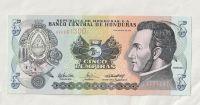 5 Lempiras, 2004, Honduras