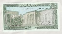 5 Livres, most, Libanon