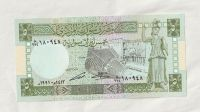 5 Pounds, 1991, Syrie