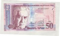 50 Dramů, 1998, Arménie