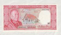 500 Kip, přehrada, Laos