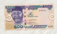 500 Naira, 2015, Nigérie