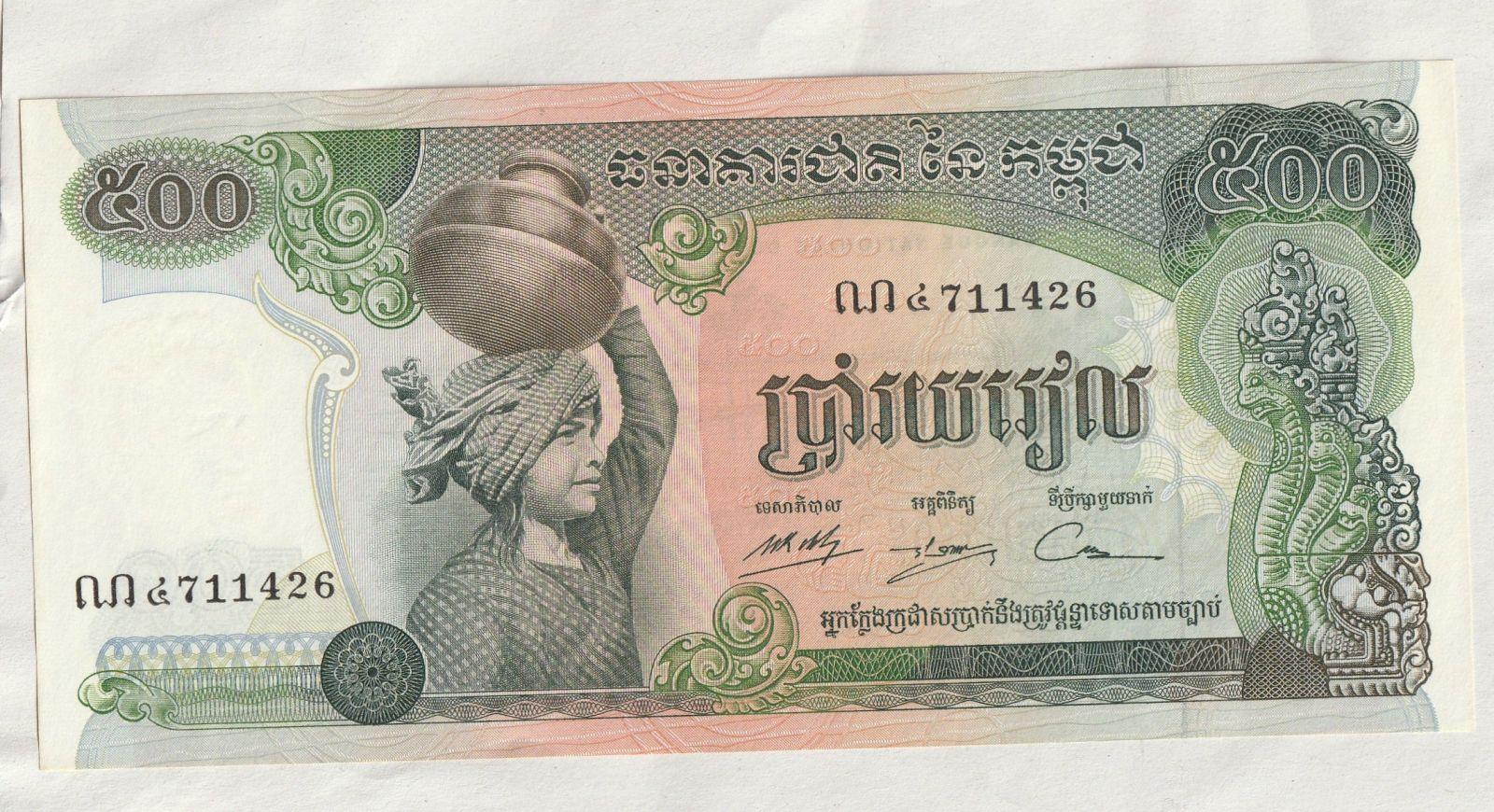 500 Riels, rýžové pole, Kambodža