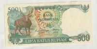 500 Rupiah, 1988, Indonésie