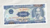 5000 Dong, 1991, Vietnam