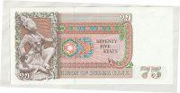 75 Kyats, hnědá, Barma