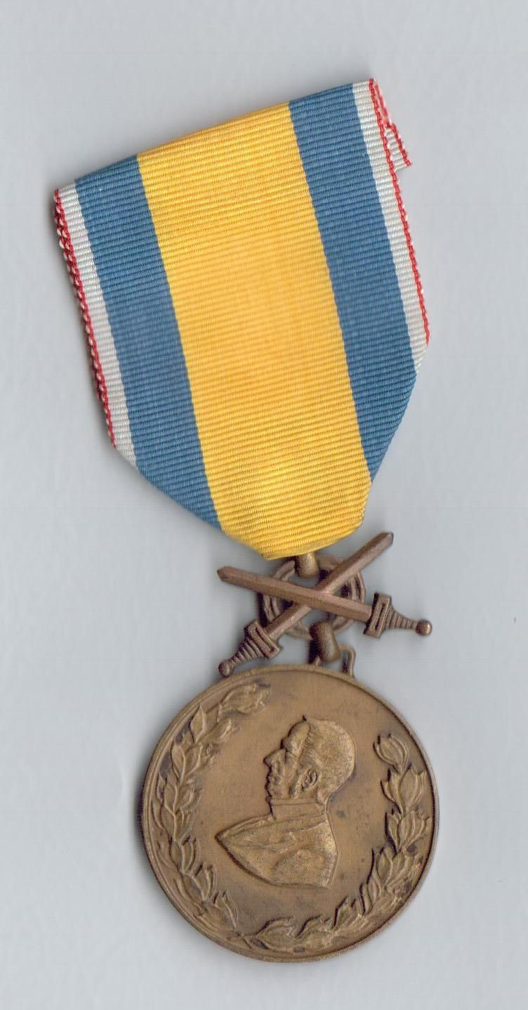 ČSR - pluk Františka Paleckého