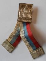 ČSR Pouť lourdského spolku do Vatikánu 1925