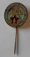 ČSR Soutěž požárních družstev 1959