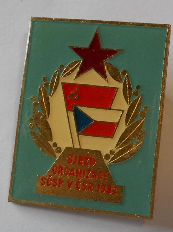 ČSSR Svaz čs. sovět přátelství 1982, těžký kov