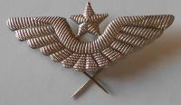 ČSSR Vojenský pilot