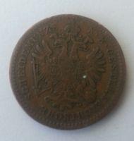1 Krejcar, 1858, B, Uhry
