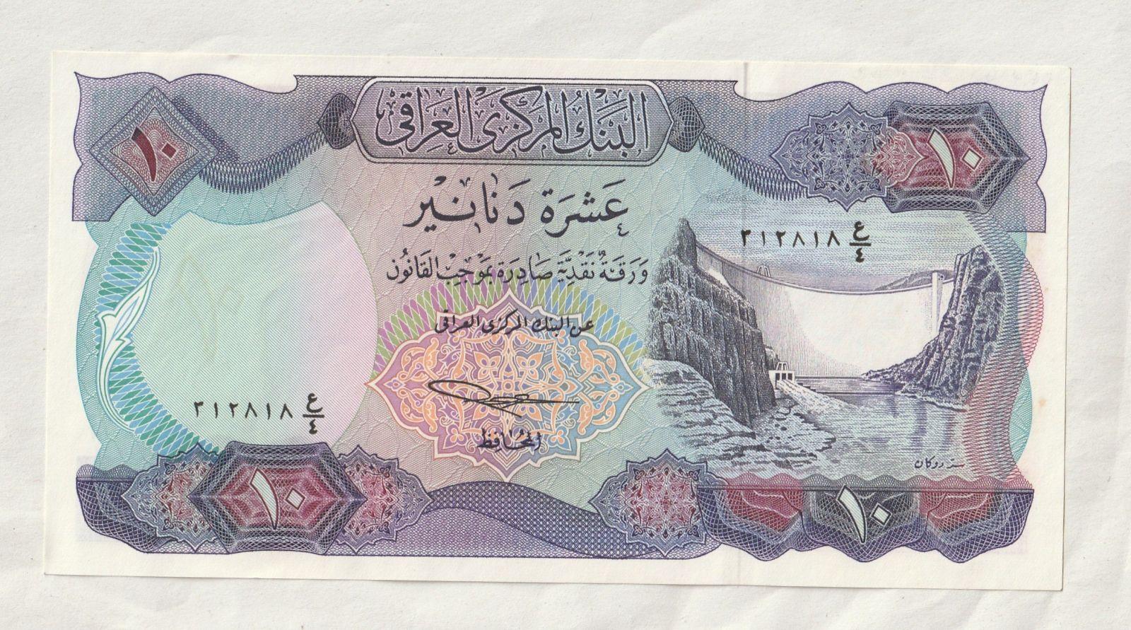 10 Dinars, přehrada, Irák