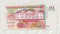 10 Gulden, 1996, Surinam