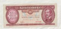 100 Forint, 1989, Maďarsko