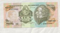 100 Pesos, Artigas, Uruguay