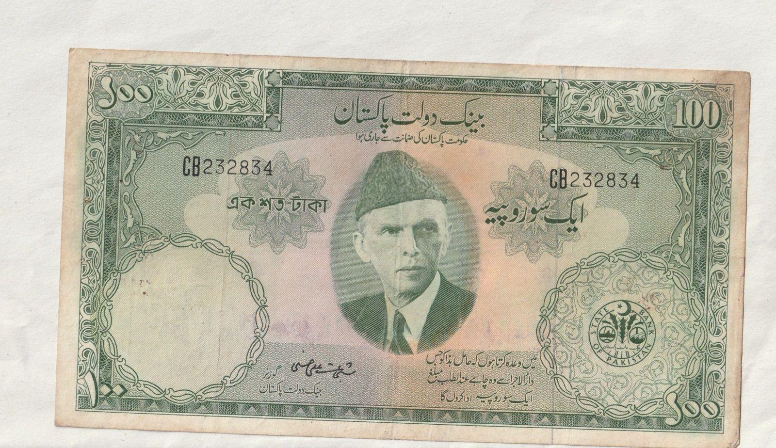 100 Rupií, 1957, Pakistán