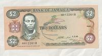2 Dollar, 1993,Jamaica