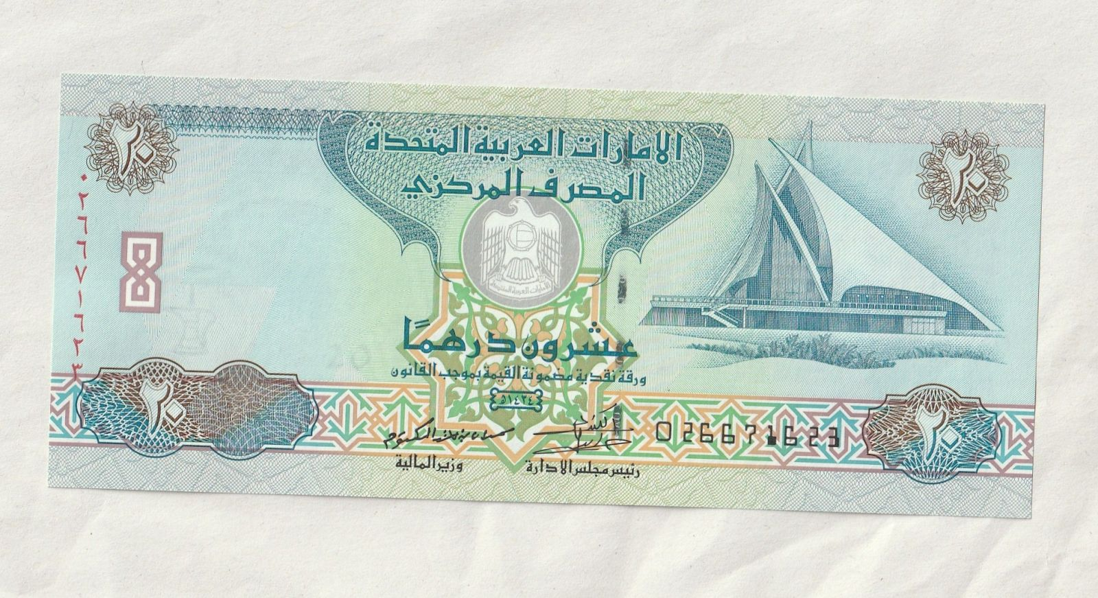 20 Dollar, 2013, Arabské Emiráty