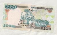 200 Naira, 2015, Nigérie