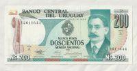 200 Pesos, 1986, Uruguay