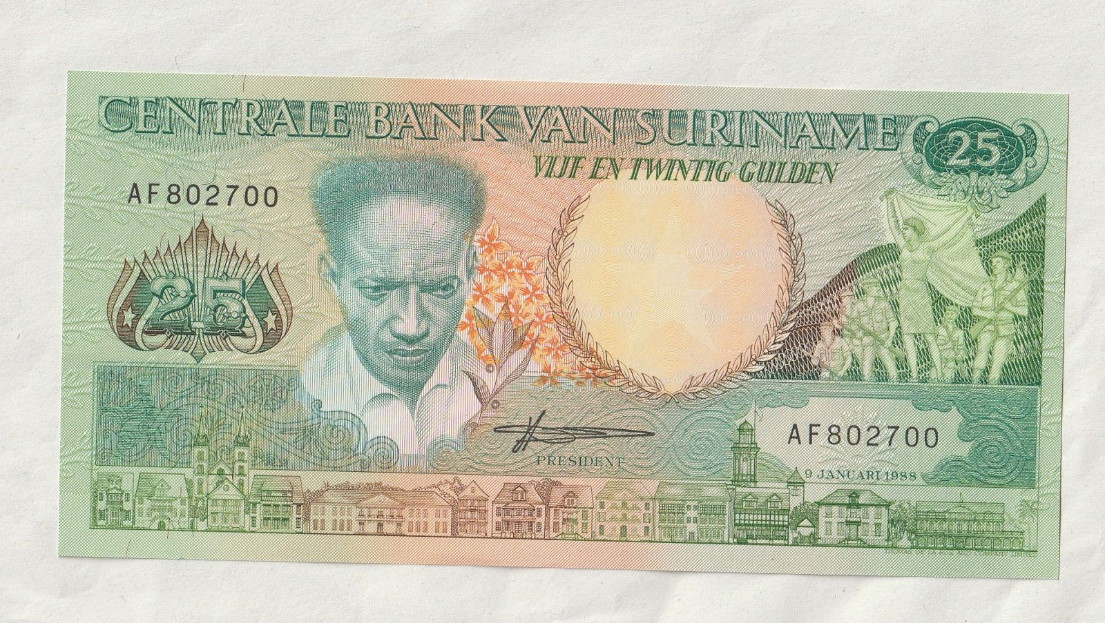 25 Gulden, 1988, Surinam