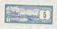 5 Gulden, 1984, Holandské Antily