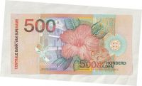 500 Gulden, 2000, Surinam