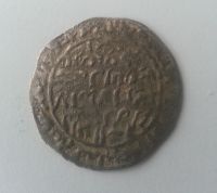 Ag dirkem mim.Eden, Al Muzaffar Jusuf, 647-694 H, Rasulidé v Jemenu