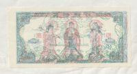 tzv. úmrtní bankovka, Čína
