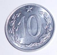 ČSR 10 Haléř 1971 stav