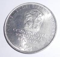 ČSR 25 Kč 1968 Národní museum