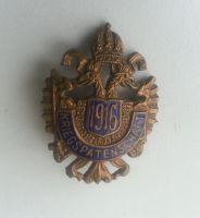 Orlice 1916, Rakousko, chybí část zapínání