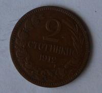 Bulharsko 2 Stolinek 1912