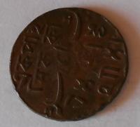 Indie Pice 1809 Bengal Cu