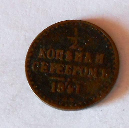 Rusko 1/2 Kopějka 1841