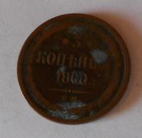 Rusko 2 Kopějka 1760