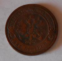 Rusko 2 Kopějka 1869