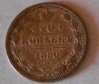Rusko 20 Kopějka 1880