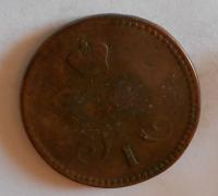 Rusko 3 Kopějka 1840