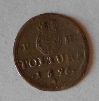 Uhry Poltura 1696 Leopold I.