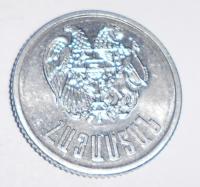 Arménie 1 Drams 1994