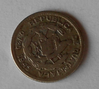 Guatemala 5 Centados 1945