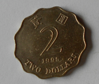 Hong-Kong 2 Dollar 1995