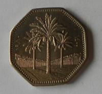 Irák 250 Fils 1980