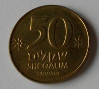 Isreal 50 Schelling 1984