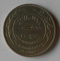 Jordánsko 10 Fils 1978